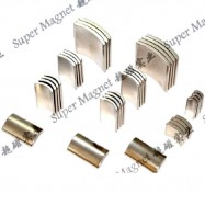 Arc Neodymium magnets