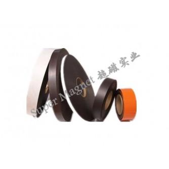 Flexible Magnet Strip
