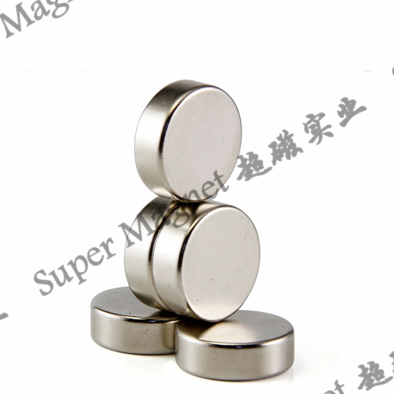 cylinder magnets ndfeb
