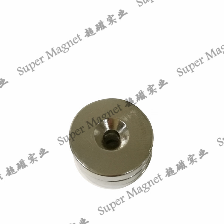 NR25*5*5mm Sintered NdFeB magnets countersunk Grade N35