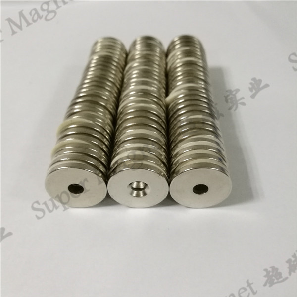 NR17*4.2*2mm  Sintered NdFeB magnets countersunk N42