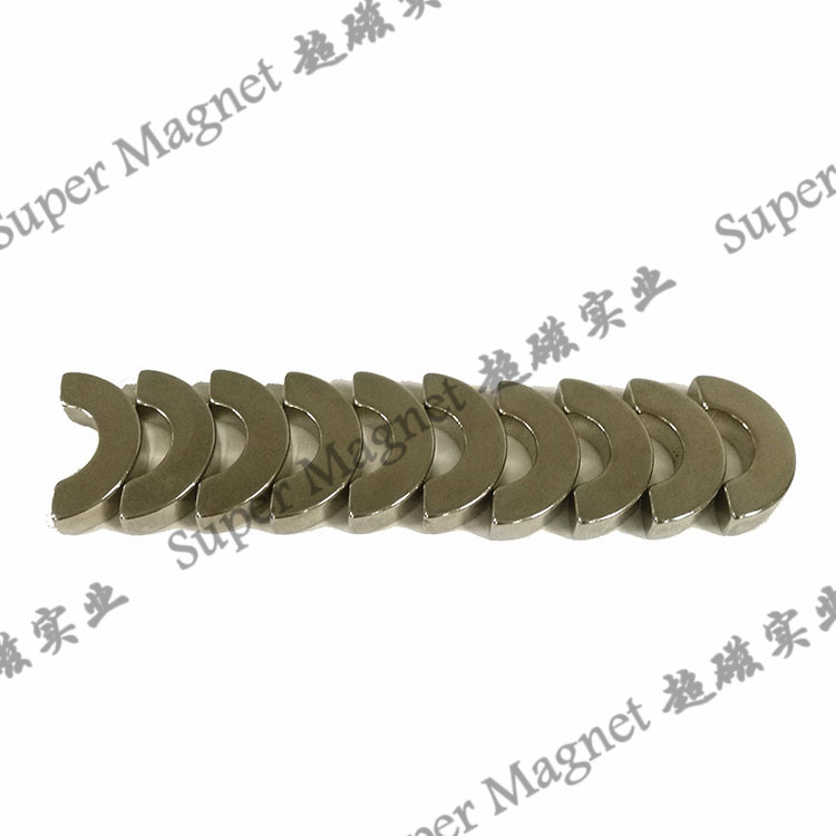 Product Name: NSR10.5*5.15*180°*5mm Sintered NdFeB ARC magnets 38SH