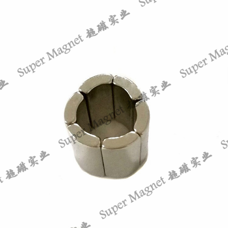 NSR5.75*3.5*7.07*15  Sintered NdFeB arc magnets Grade N35SH