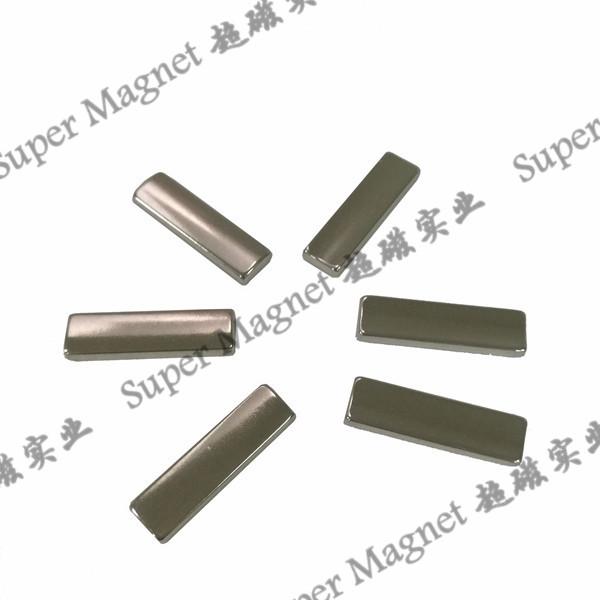 arc neodymium magnets NdFeB